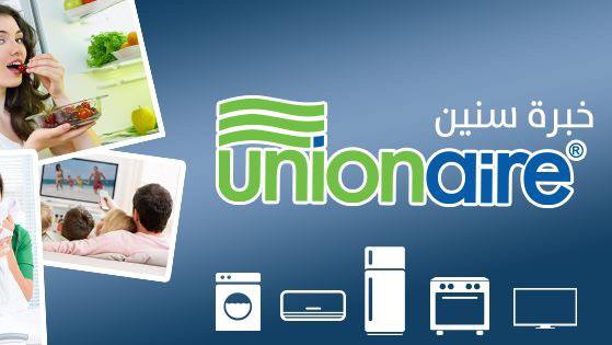 unionaire Service Center Egypt